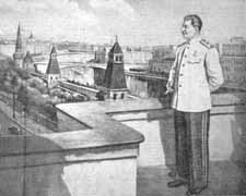 Иосиф Виссарионович Сталин в Кремле. Картина лауреата Сталинской премии художника Д.Налбандяна