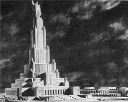 Перспектива. Проект архитекторов Б.Иофана, В. Щуко и В.Гельфрейха. 30-е годы