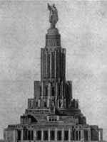"""Главный фасад Дворца. Из альбома """"Высотные здания в Москве"""", 1951 г"""