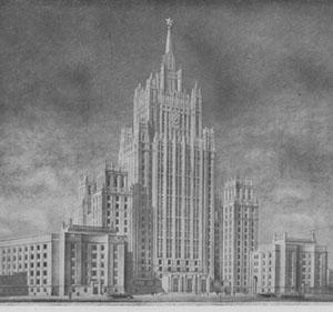 Перспектива со стороны Смоленской площади (осуществленный вариант с новым завершением)