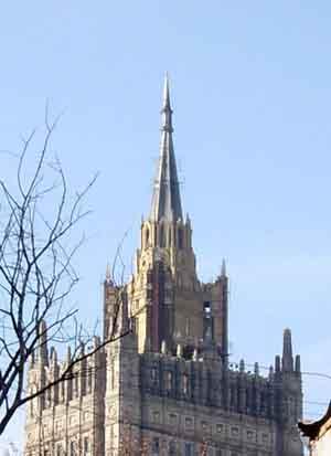 Высотное здание на Смоленской площади. Наши дни