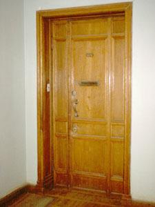 Холл. Дверь одной из квартир