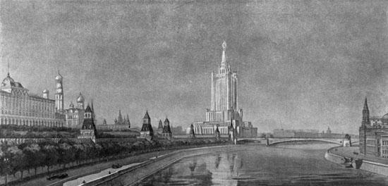 Административное здание в Зарядье. Перспектива с Кремлевской набережной