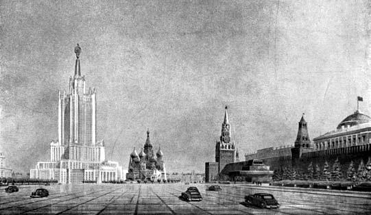 Административное здание в Зарядье. Перспектива с Красной площади