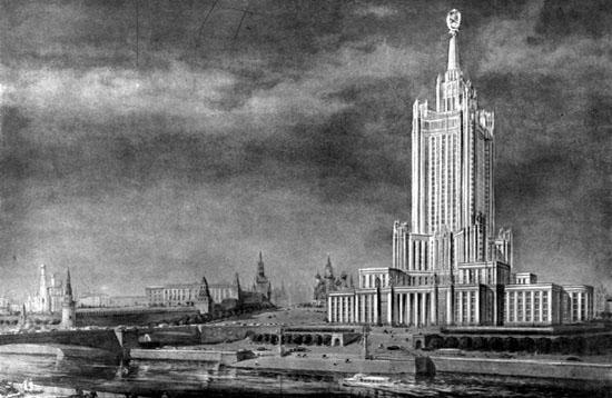 Административное здание в Зарядье. Перспектива с Москвы-реки