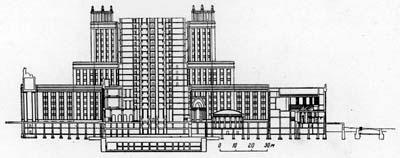 Административное здание в Зарядье. Разрез нижней части здания