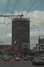 Институт гидроустановок на Волоколамском шоссе